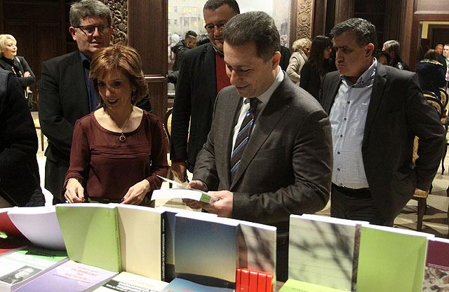 Груевски на промоција на 15 нови дела