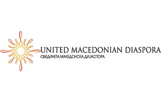 ОМД: Просперитетот на Македонија зависи од слогата и индивидуалните вредности