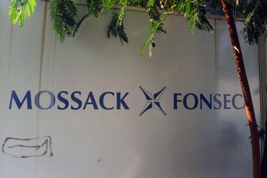 """Панамските власти конфискуваа десетици дигитални фајлови од """"Мосак Фонеска"""""""