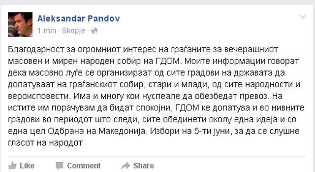 pandov-2