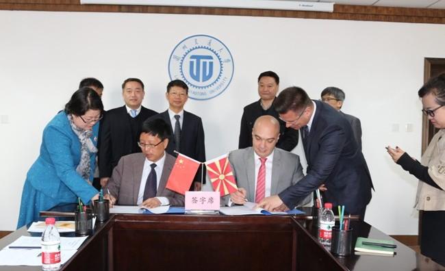 potpisan-dogovor-ohriski-kineski-univerzitet
