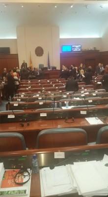 Собранието се распушти - избори на 5-ти јуни!