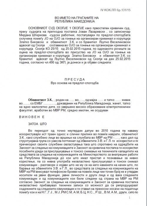 presuda-sitel-1