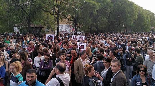 """Почна протестот на граѓанската иницијатива """"Протестирам"""" во Скопје"""