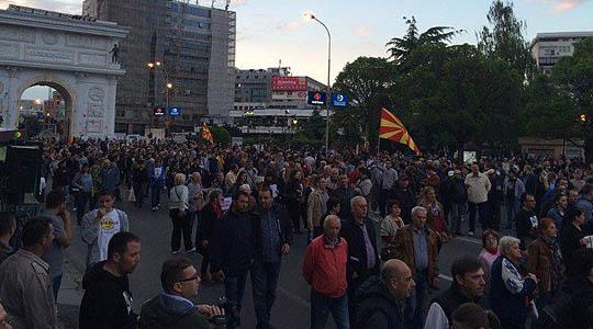 """Протест во Скопје на граѓанската иницијатива """"Протестирам"""""""