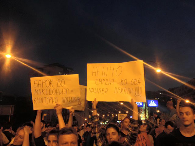 protestiram1