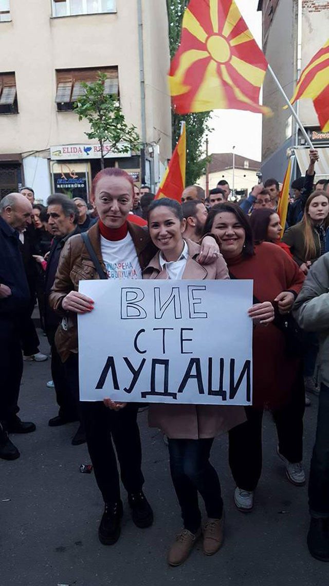 protestiram4 (1)