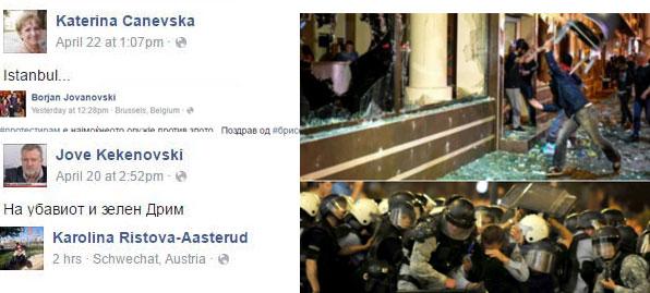 """ФОТО: Креваат """"револуција"""", а во недела одмараат во Австрија, Истанбул и по ресторани и мориња"""