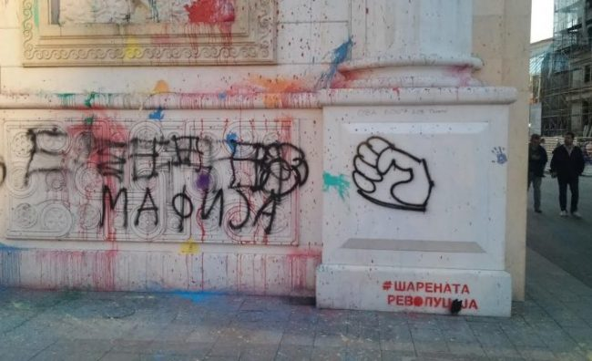 Вандалите на СДСМ и СОРОС продолжуваат да го уништуваат Скопје