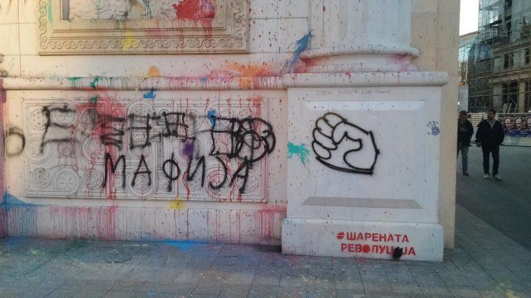 Вандалите на СДСМ и СОРОС продолжуваат да го уништуваат Скопје  (ФОТО)