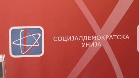 СДУ: Дел од партиите да ги преиспитаат одлуките и да излезат на избори