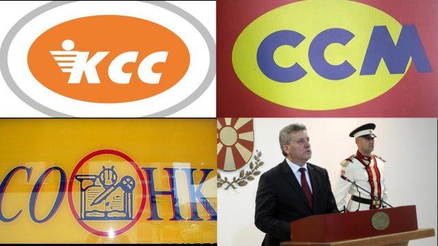 Синдикатите со поддршка до Иванов: На граѓаните им треба успешна економија, а не секојдневни политички препукувања