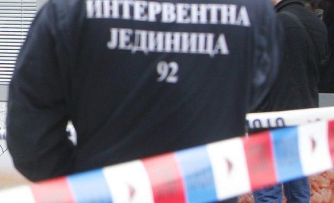 srbija-interventna
