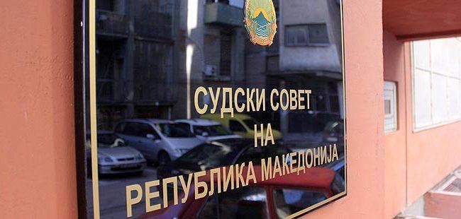 Зоран Караџовски нов претседател на Судскиот совет