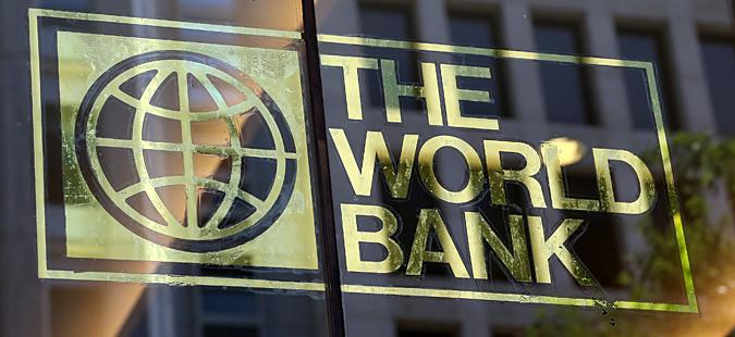 Извештај на Светска банка за Македонија