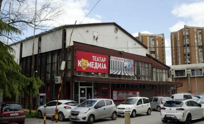 Вработените во театар Комедија се оградија од протестот пред Министерството за култура