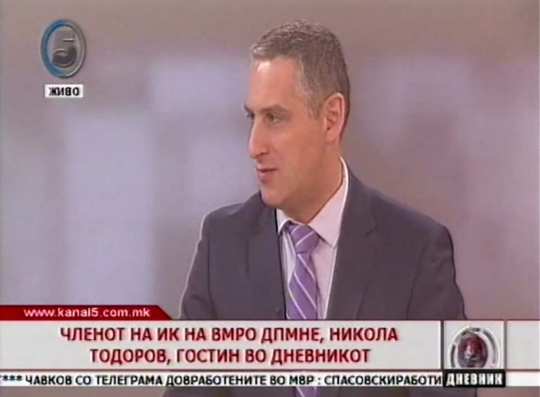 Тодоров: Протестот е демократско право, вандализмот не!