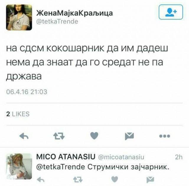 tviter5-sdsm-640x631