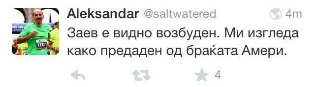 tviter94sdsm