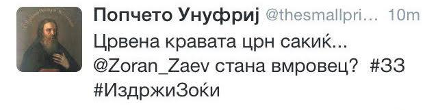 tviter95-sdsm