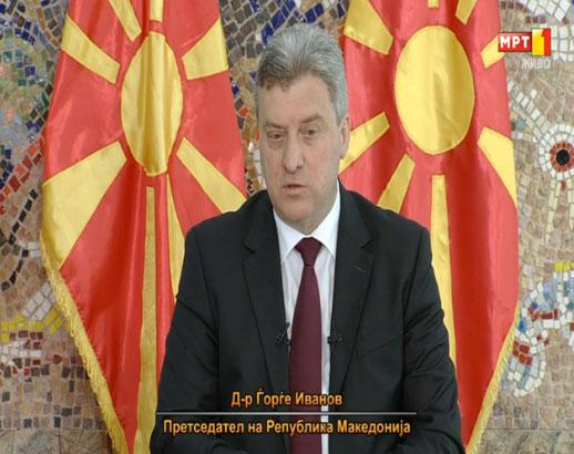 Иванов: Амбасадорите доаѓаат и си одат, ние остануваме!