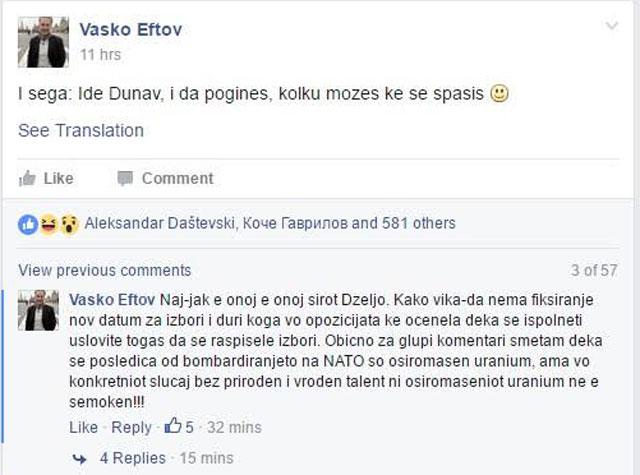 vasko-nova