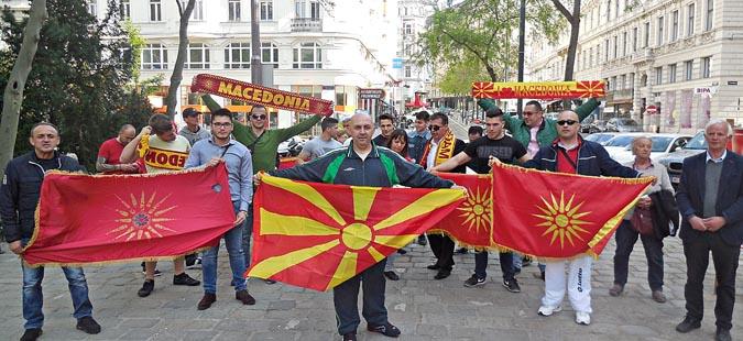 Македонците во Виена на протест: Побараа ЕУ да не спречува избори на 5. јуни