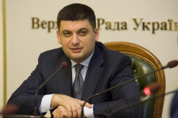 Избран новиот премиер на Украина