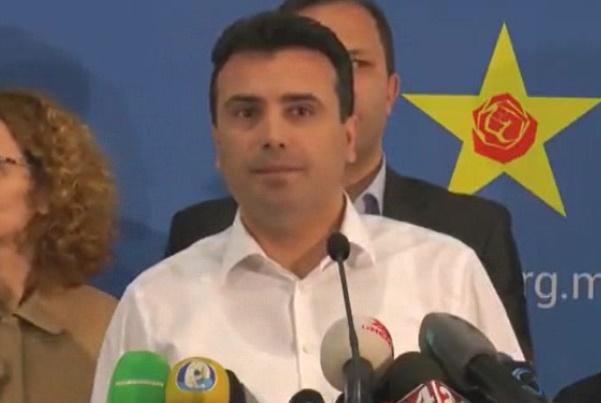СДСМ нема да учествува на разговорите во Виена