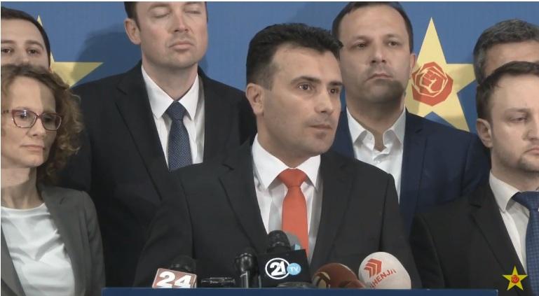 СДСМ нема да оди на избори