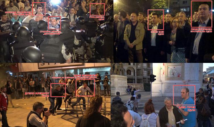 ФОТО: Функционери и членови на СДСМ и Сорос во уништување и хулиганство