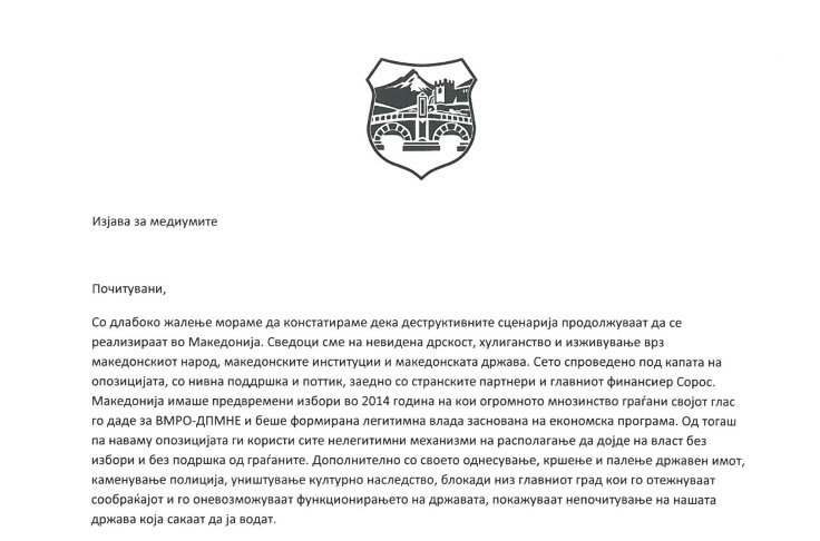 """Македонското здружение """"Скопје"""" од САД: Опозицијата свесно ја турка Македонија во уште поголема криза"""