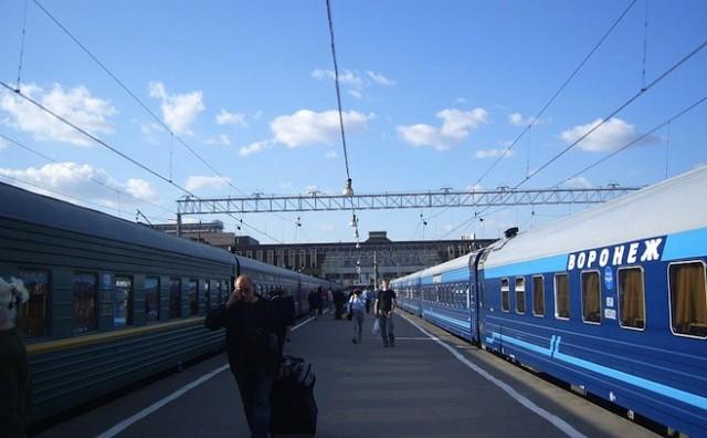 zeleznicka-stanica-640x480