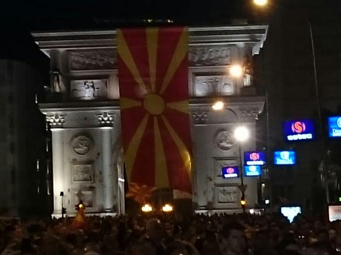 zname-porta-makedonija2-1