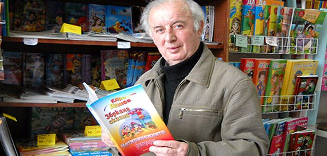 Промоција на две нови книги од Киро Донев