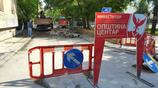 Реконструкција на улицата Апостол Гусларот во Центар