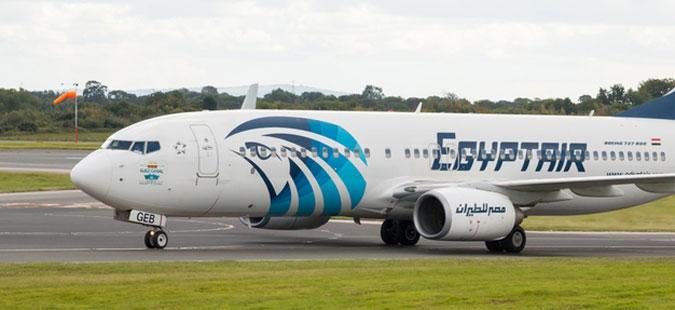 Објавени фотографии од остатоци од египетскиот авион