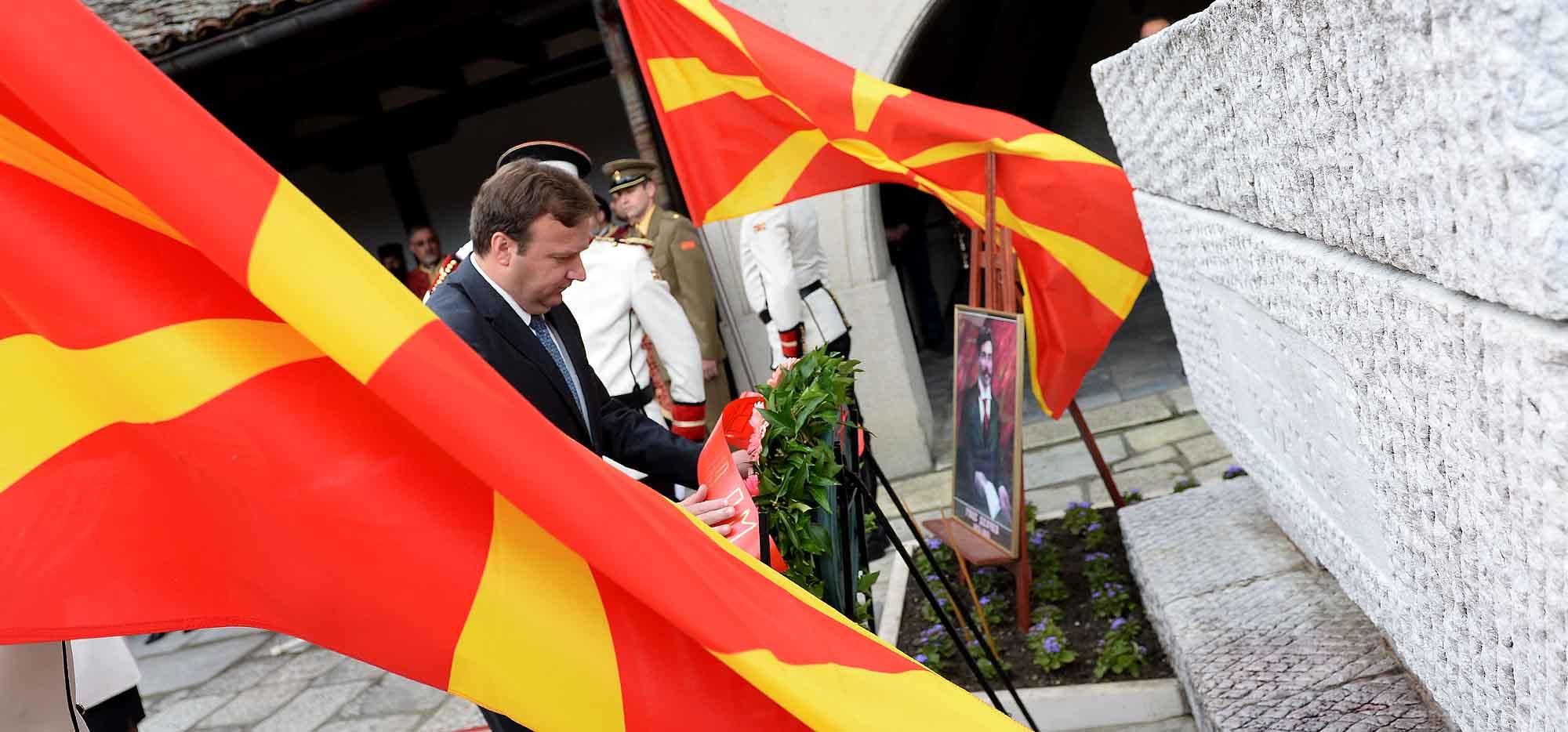 ФОТО: Одбележани 113 годинa од смртта на великанот Гоце Делчев
