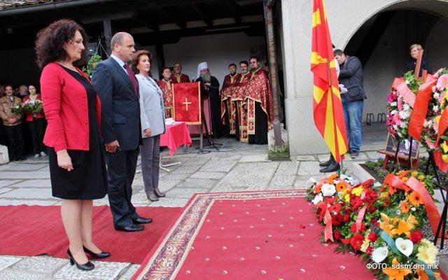 Delegacija na SDSM, 04.05.2016