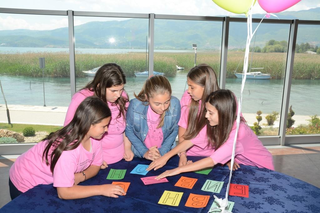 Детски квиз за енергетика во рамки на Училишниот проект на ЕВН Македонија