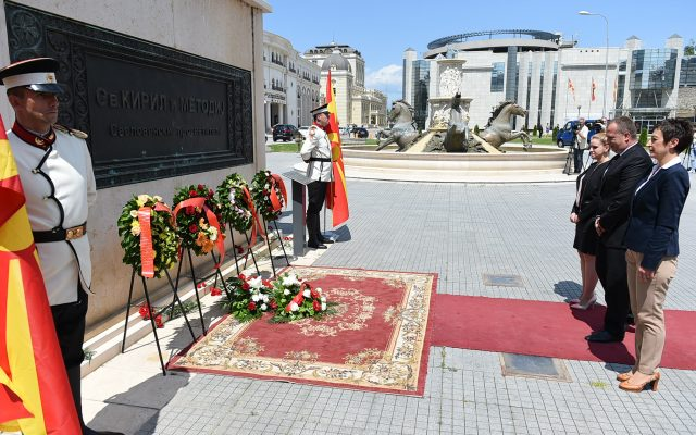 Polozuvanje cveke Kiril i Metodij 2016 (5)