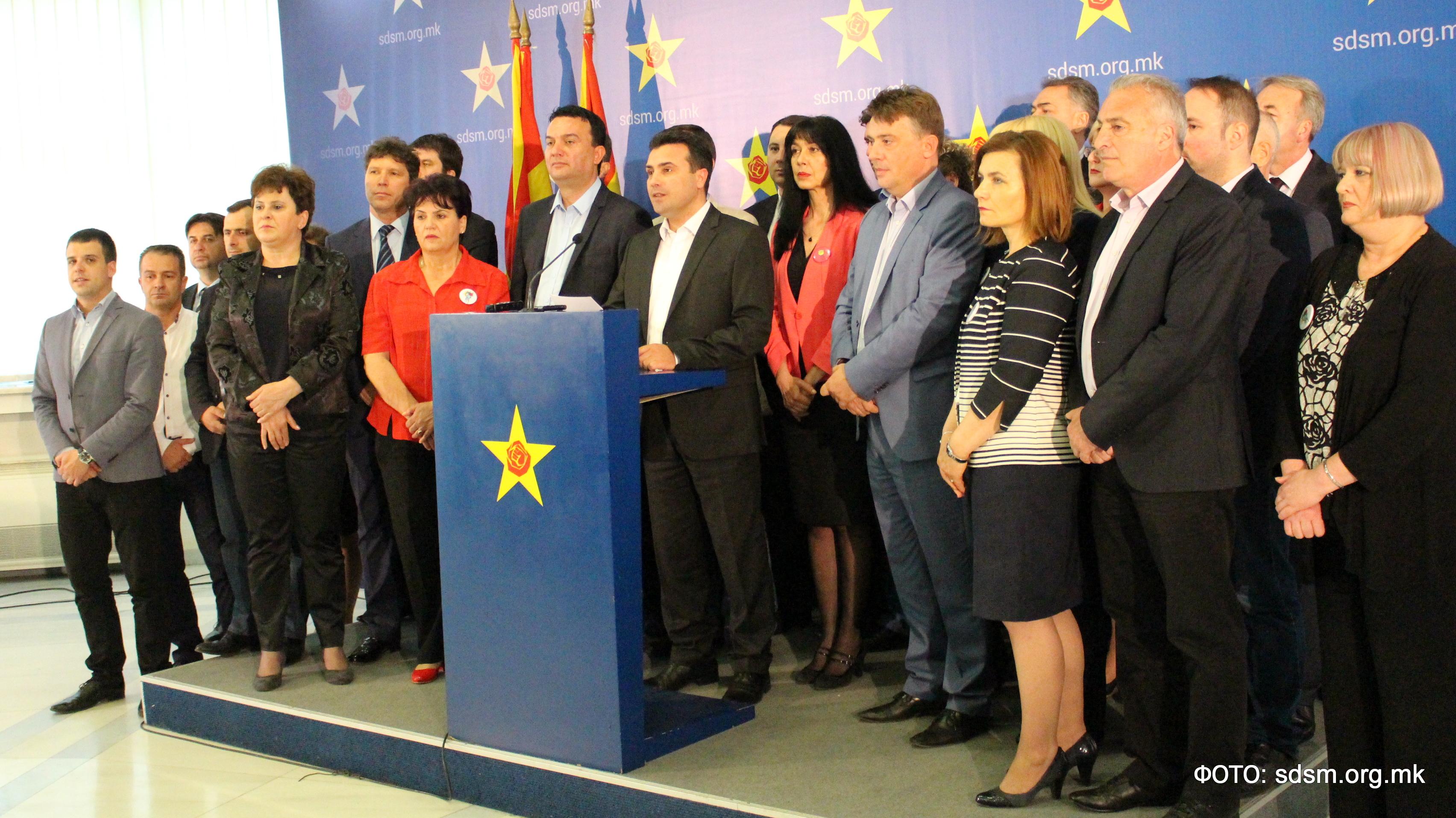 СДСМ нема да учествува во денешната работа на Собранието