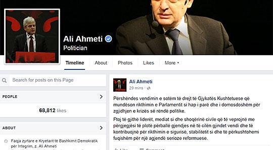 Ахмети задоволен од одлуката на Уставниот суд