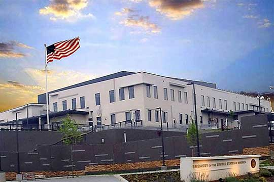 Амбасадата на САД ја поздрави одлуката на Уставниот суд