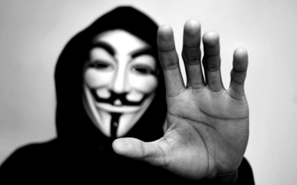 Анонимуси извршиле напад врз Грчката Централна банка