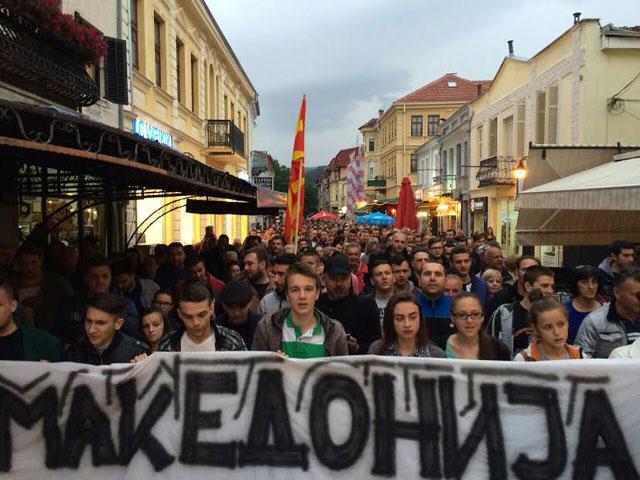 ФОТО: Битолчани порачаа избори на 5 јуни за крај на кризата