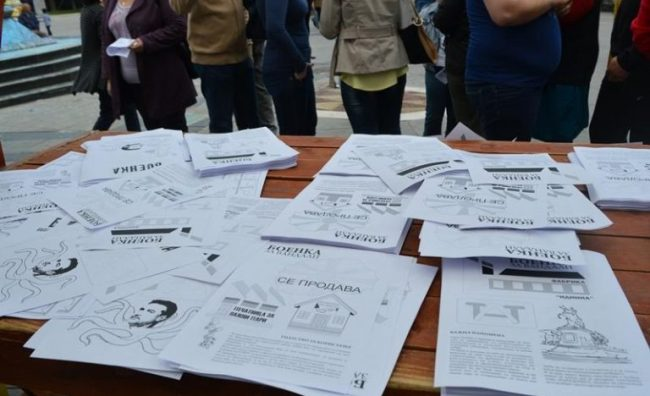 ГДОМ со делење боенки испрати порака до сите оние кои ја сквернават Македонија