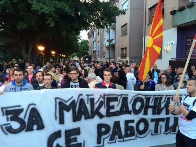 ГДОМ во Битола: За Македонија се работи