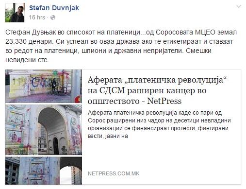 Статус на Стефан Дувњак за пишувањата на Нетпрес