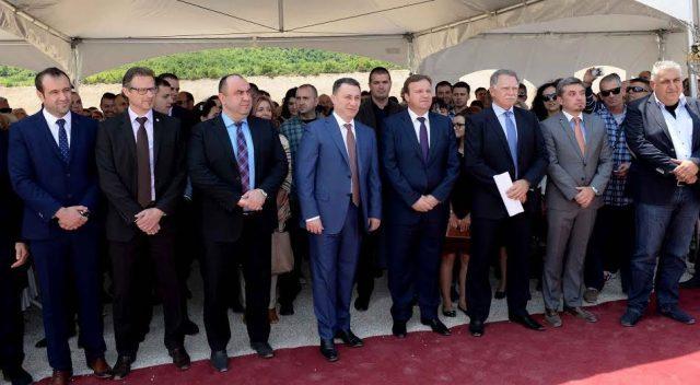"""Џонсон Контролс"" почна да гради нова фабрика во ТИРЗ Струмица"